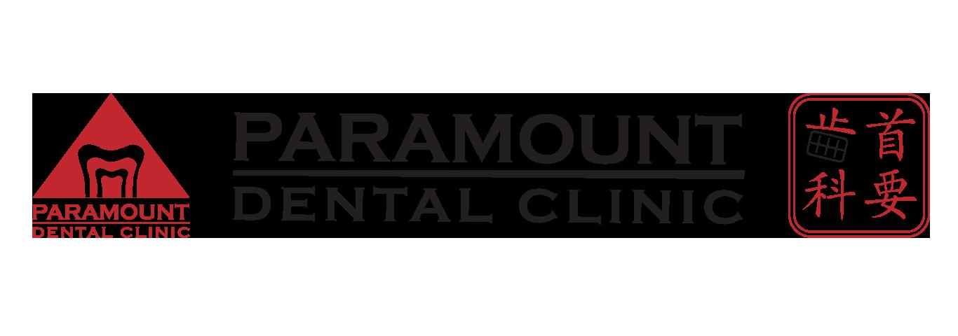 Paramount Dental Clinic